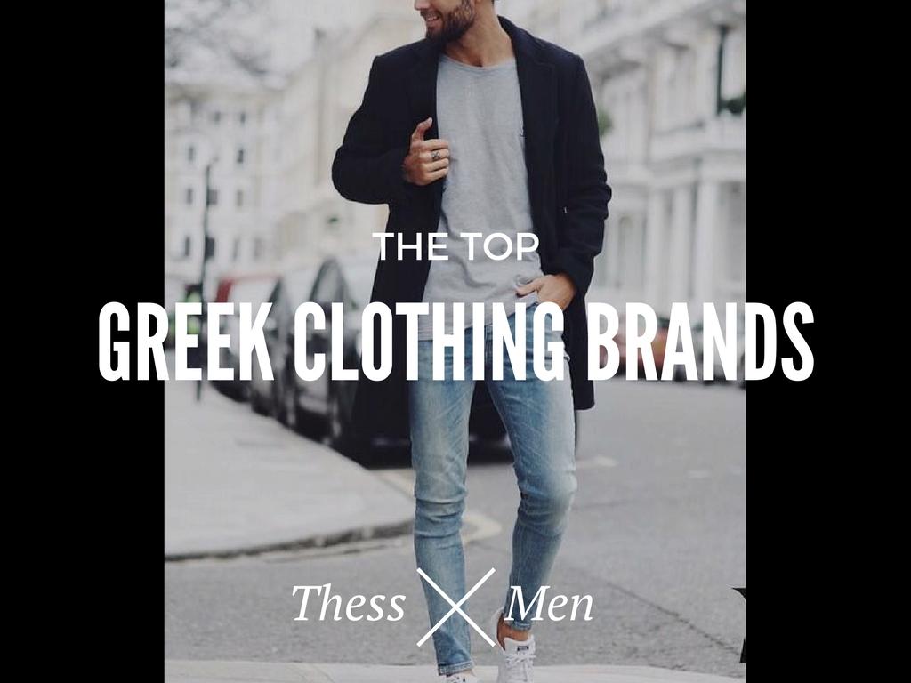 Οι 5 καλύτερες ελληνικές εταιρείεςρούχων!