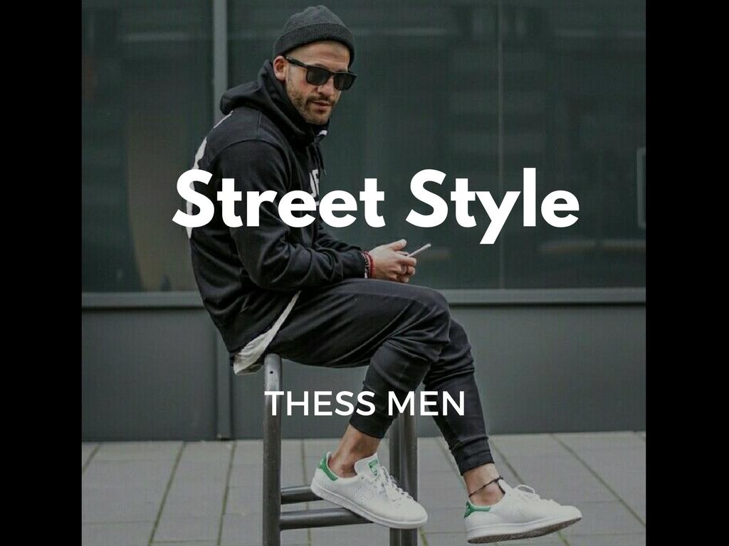 Πέτυχε το απόλυτο Street Style ντύσιμο μόνοςσου.