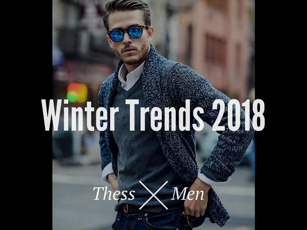 Οι τάσεις του Χειμώνα[2017-2018]