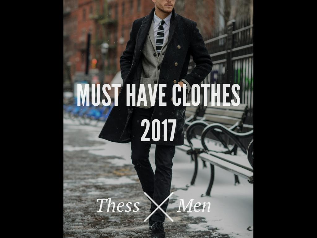 Τα must-have ρούχα για το 2017[Part2]