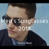 Τα κορυφαία ανδρικά γυαλιά ηλίου! [2018]
