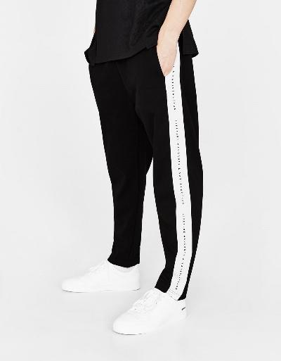 Bershka - Trousers with Side Stripes 24,99€