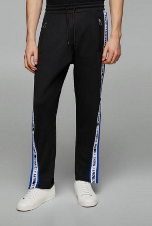 Zara - Taped Trousers with Snap Buttons - 29,95€