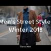 5 Χειμερινά Street Style ντυσίματα!