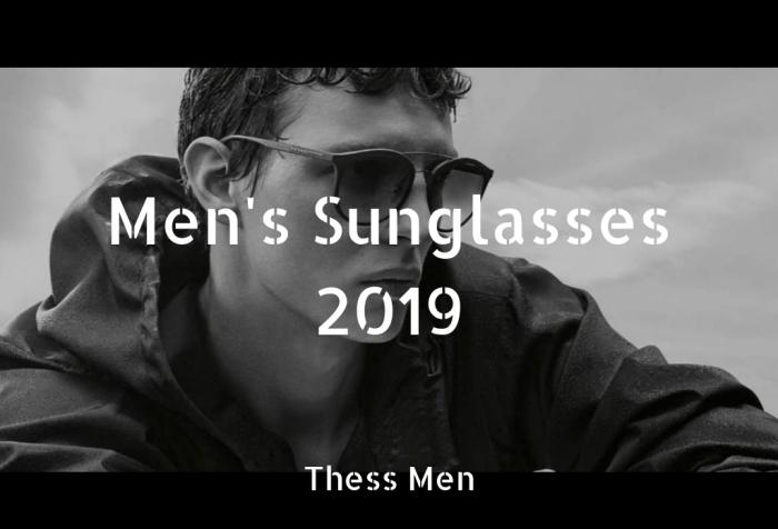 1278e2c440 Οι τάσεις στα Ανδρικά γυαλιά.  2019
